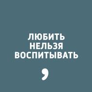 Выпуск 137